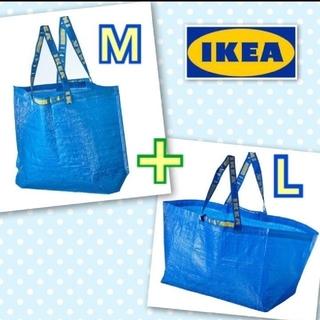 IKEA - イケア 新品 エコバッグ LとMサイズの2枚セット