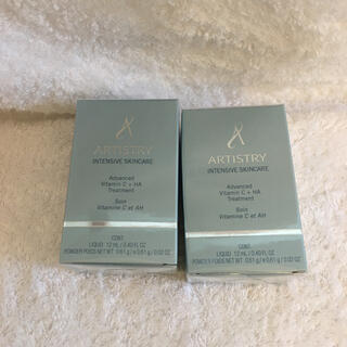 Amway - アーティストリー インテンシブプロ フレッシュエッセンス 2箱 アムウェイ