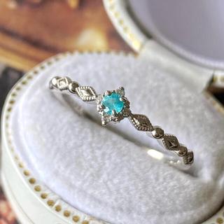 天然パライバトルマリン 天然ダイヤモンド プラチナリング エレクトリックブルー