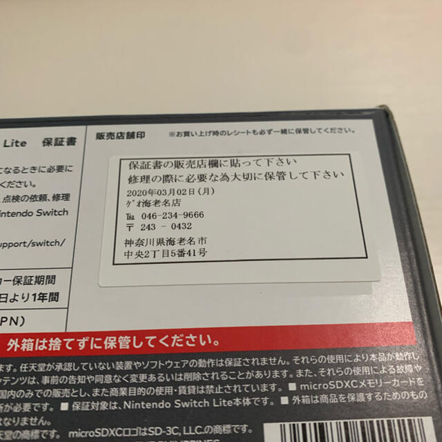 Nintendo Switch(ニンテンドースイッチ)のNintendo Switch Lite グレー エンタメ/ホビーのゲームソフト/ゲーム機本体(携帯用ゲーム機本体)の商品写真