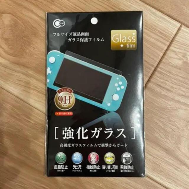 Nintendo Switch(ニンテンドースイッチ)のスイッチライト ザシアン・ザマゼンタ エンタメ/ホビーのゲームソフト/ゲーム機本体(携帯用ゲーム機本体)の商品写真