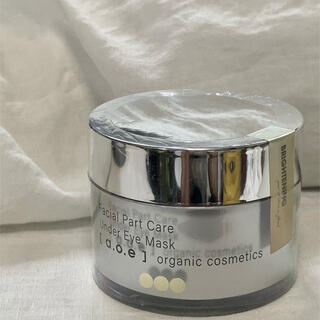 コスメキッチン(Cosme Kitchen)のa.o.e organiccosmetics アンダーアイマスク ブライティング(美容液)