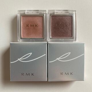 RMK - RMK ♡ インジーニアス パウダーアイズ N アイシャドウ