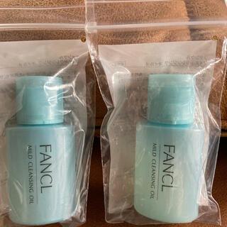 FANCL - ファンケル マイルドクレンジングオイル 20ml 未使用品