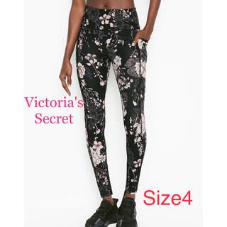 ヴィクトリアズシークレット(Victoria's Secret)の✨日本未上陸✨Victoria's Secretスポーツ レギンス サイズ4(レギンス/スパッツ)