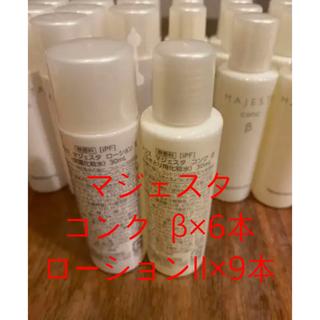 ナリス化粧品 - 新入荷‼️ナリス化粧品  マジェスタローションI30ml ×9本