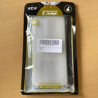 ギャラクシー(Galaxy)のGALAXY A32 5Gクリアケース(Androidケース)