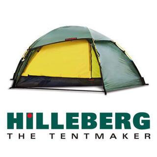 ヒルバーグ(HILLEBERG)のHILLEBERG ヒルバーグ アラック2 グリーン(テント/タープ)