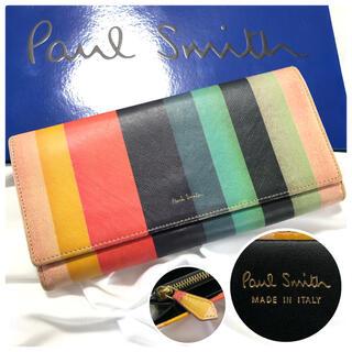 ポールスミス(Paul Smith)の美品⭐️イタリア製⭐️Paul Smith アーティストストライプ ロゴ 長財布(長財布)