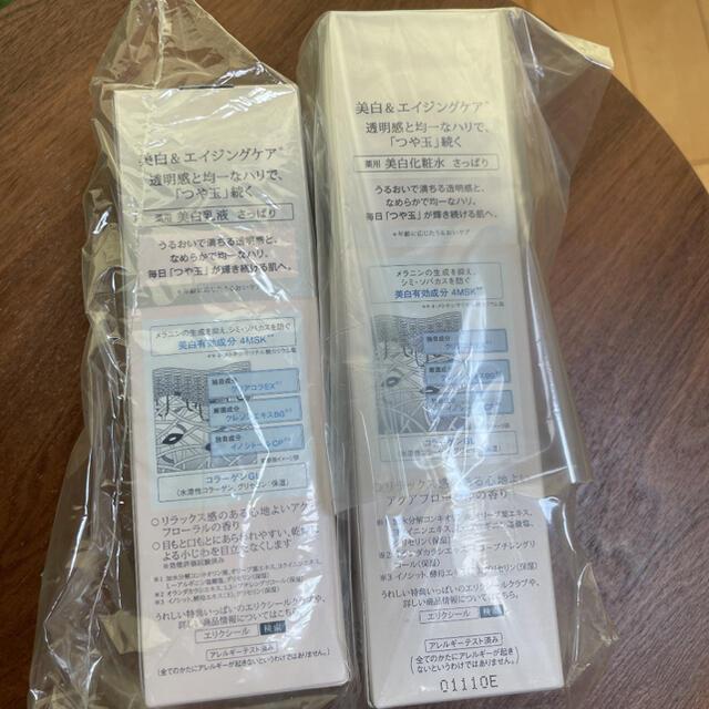 ELIXIR(エリクシール)のエリクシール ホワイト クリアローション エマルジョンTlセット コスメ/美容のスキンケア/基礎化粧品(化粧水/ローション)の商品写真