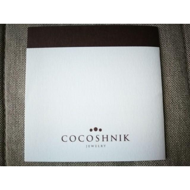 COCOSHNIK(ココシュニック)のココシュニック K10YG ダイヤモンド ベゼルセットチェーンリング 5号 レディースのアクセサリー(リング(指輪))の商品写真
