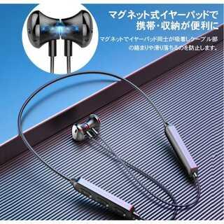 Bluetooth5.0 首掛けワイヤレスイヤホン