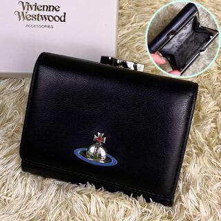 Vivienne Westwood - 極美品・希少✨ヴィヴィアンウエストウッド がま口 二つ折り財布 ブルーオーブ 黒