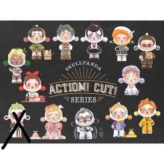 Popmart SKULLPANDA Action! Cutシリーズ
