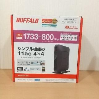バッファロー(Buffalo)のBUFFALO 無線LAN親機 WSR-2533DHPL(PC周辺機器)