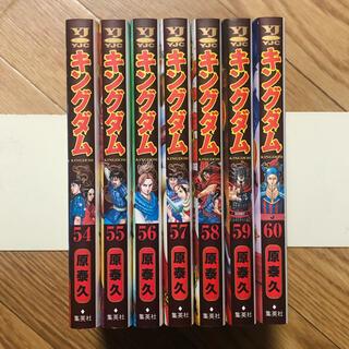キングダム 漫画 本 セット(54〜60巻)7冊セット