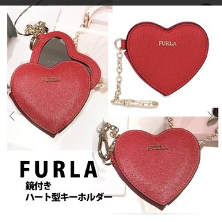 Furla - FURLA ハート ミラーキーホルダー