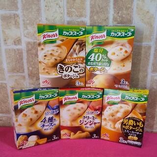 味の素 - クノール カップスープ 3袋入り×5種類セット 未開封