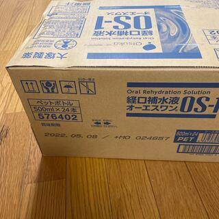 大塚製薬 - OS-1  経口補水液  1箱(24本入)