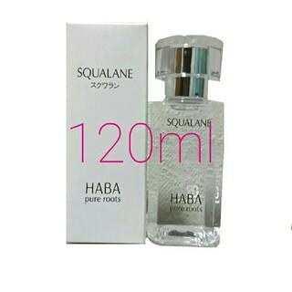 HABA - 【新品】HABA スクワラン 120ml