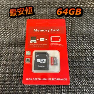 microSD マイクロSDカード 64GB class10