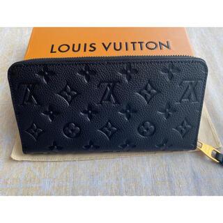 LOUIS VUITTON - ルイ・ヴィトン M61864 長財布 ノワール  LOUIS VUITTON
