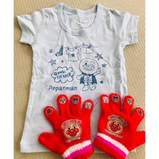 アンパンマン(アンパンマン)のアンパンマン  手袋 Tシャツ 可愛い 男の子 インナー(手袋)