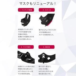YA-MAN - 【新品】 ヤーマン メディリフトプラス ゲルセット ウェアラブル リフトケア