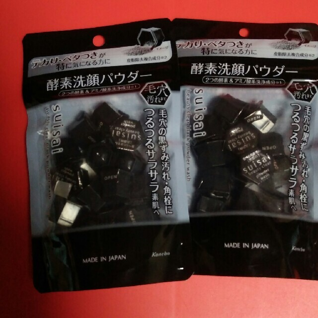 Suisai(スイサイ)のsuisai スイサイ ビューティクリア ブラック パウダーウォッシュ 2袋 コスメ/美容のスキンケア/基礎化粧品(洗顔料)の商品写真