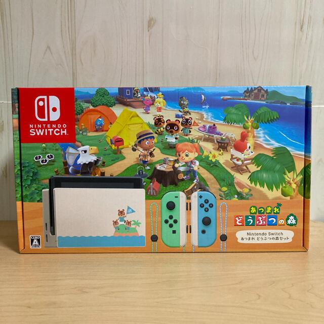 Nintendo Switch(ニンテンドースイッチ)のあつまれどうぶつの森セット Nintendo Switch スイッチ 2台 エンタメ/ホビーのゲームソフト/ゲーム機本体(家庭用ゲーム機本体)の商品写真