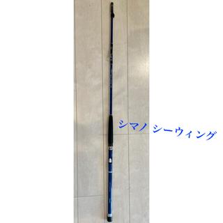 SHIMANO - シマノ / シーウィング73