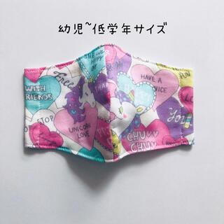 立体インナーマスク キッズ ユニコーン白(外出用品)