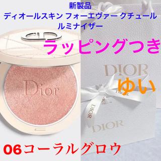 ディオール(Dior)のディオールスキンフォーエヴァークチュールルミナイザー06コーラルグロウ新品未使用(フェイスパウダー)