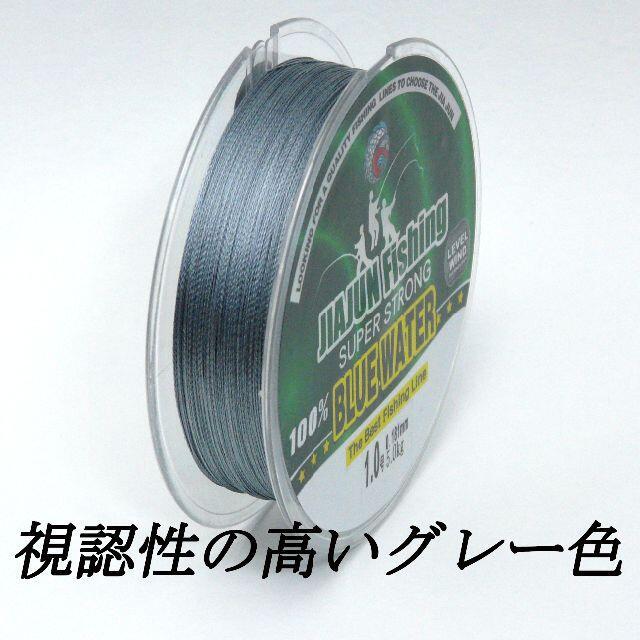 【新品】高品質 PEライン 0.8号 150m 8本編み グレー オープン特価 スポーツ/アウトドアのフィッシング(釣り糸/ライン)の商品写真