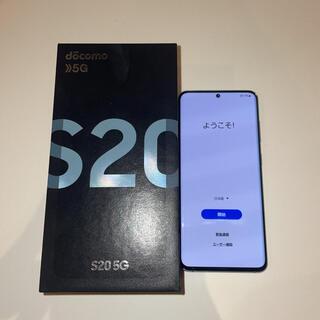 ギャラクシー(Galaxy)のGalaxy S20 5G クラウドブルー 128 GB docomo(スマートフォン本体)