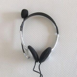 ELECOM - ヘッドセット ヘッドフォン マイク エレコム ELECOM