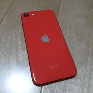 Apple - おまけアリ超美品SIMフリーiPhoneSE第2世代64GB「プロダクトレッド」