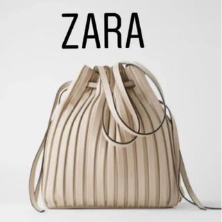 ZARA - ZARA プリーツ バック かばん 鞄 ショルダー ベージュ