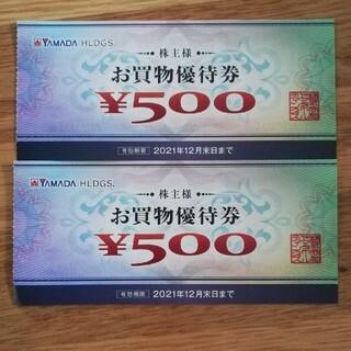 ヤマダ電機 株主優待券 1000円分(ショッピング)