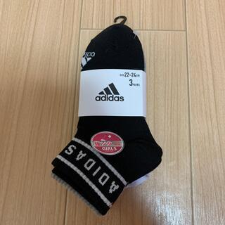 adidas - 靴下
