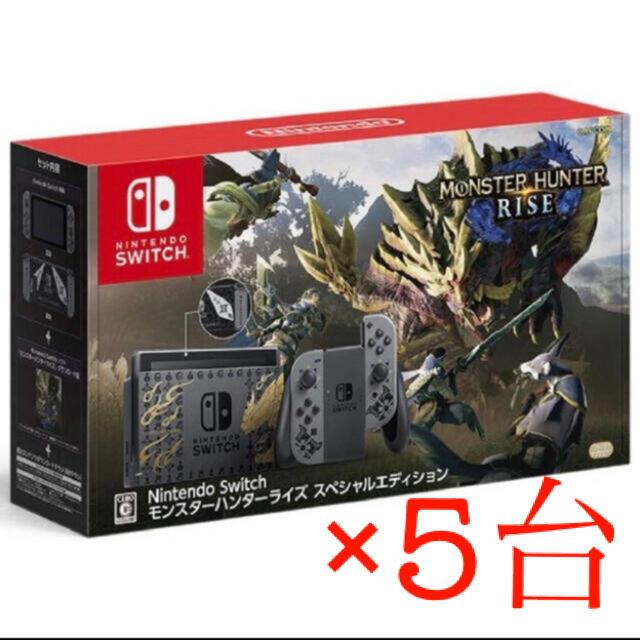 Nintendo Switch(ニンテンドースイッチ)のNintendo Switch モンスターハンターライズ スペシャルエディション エンタメ/ホビーのゲームソフト/ゲーム機本体(家庭用ゲーム機本体)の商品写真