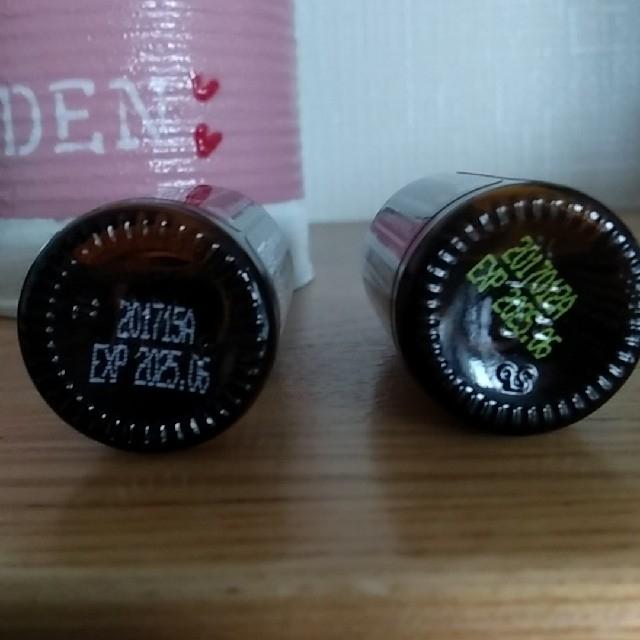 ドテララベンダー15ml、レモン15ml 2本セット! コスメ/美容のリラクゼーション(エッセンシャルオイル(精油))の商品写真