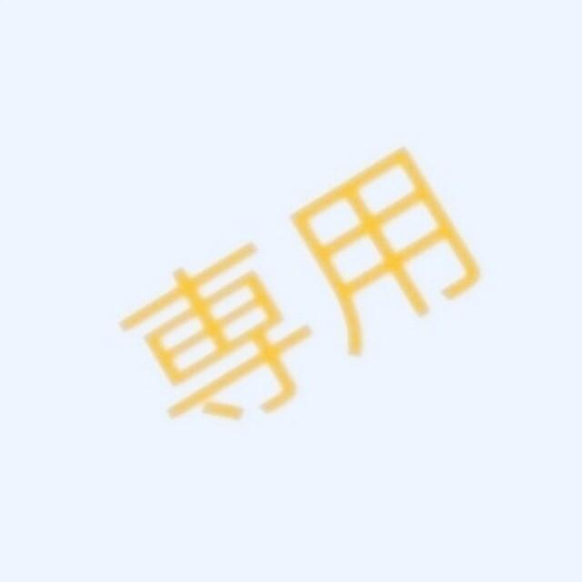 Takara Tomy(タカラトミー)のきんぎょ様専用  ネオブライス  シーセイラーシー エンタメ/ホビーのフィギュア(その他)の商品写真