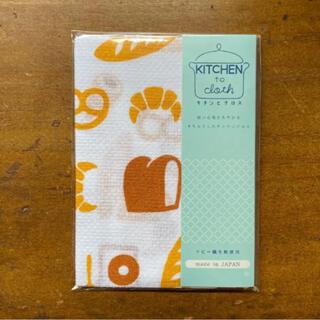 ドビー織キッチンクロス パン柄 新品未開封 ドビー織生地使用 日本製