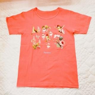 ハワイ Tシャツ ハチドリ Hawaii (Tシャツ(半袖/袖なし))