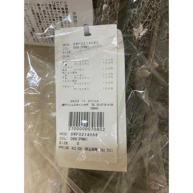snidel(スナイデル)のスナイデル 3pieceジョーゼットレースワンピース レディースのワンピース(ロングワンピース/マキシワンピース)の商品写真