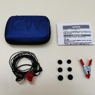 カナルワークスCW-L02 アウトレットデモ機