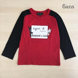 アニエスベー(agnes b.)のアニエスベー アンファン6ansリサとガスパールプリント長袖Tシャツ(Tシャツ/カットソー)
