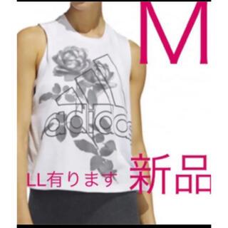 アディダス(adidas)のM タンクトップ シャツ アディダス レディース 新品♡ ナイキ プーマ LL有(Tシャツ(半袖/袖なし))