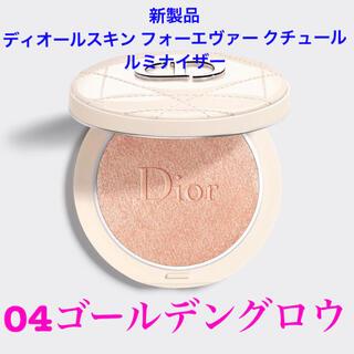 ディオール(Dior)のディオールスキンフォーエヴァークチュールルミナイザー04ゴールデングロウ新製品(フェイスパウダー)
